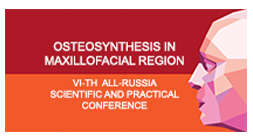 VITH ALL-RUSSIA SCIENTIFIC AND PRACTICAL CONFERENCE WITH THE INTERNATIONAL PARTICIPATION OSTEOSYNTHESIS IN MAXILLOFACIAL REGION
