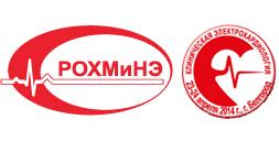Конгресс РОХМИНЭ-2014